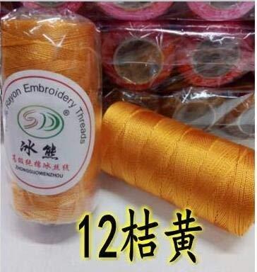 XINSHENG Store 1Pc = 50 g EIS Seide gestrickt Garn for die Weberei Sommergarn (Farbe : Orange Yellow)
